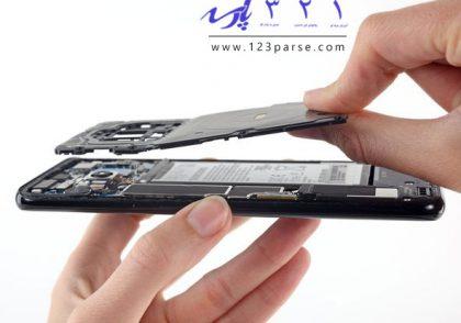 آموزش تعمیرات موبایل رایگان | آموزش رایگان تعمیرات موبایل