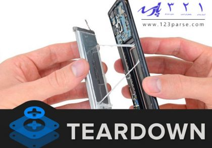 آموزش تعمیرات موبایل رایگان | آموزش تعمیرات اس 8 | آموزش تعمیرات سامسونگ S8