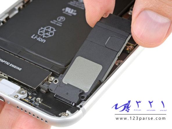 آموزش تعویض اسپیکر پایینی گوشی آیفون 8 پلاس | آموزش تعمیرات موبایل رایگان | آموزش رایگان تعمیرات موبایل