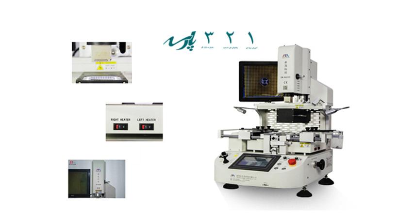 دستگاه تعوض چیپ و قطعات الکترونیکی BGA MACHINE