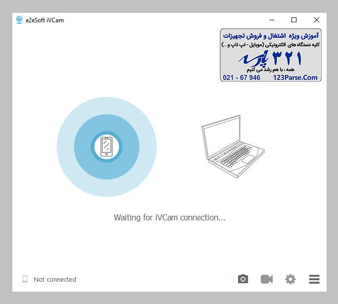 تبدیل گوشی به وب کم