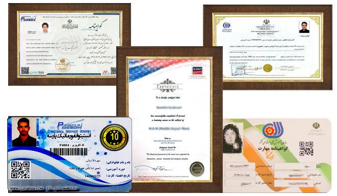 آموزش تعمیرات ایسیو ، مدرس آموزش تعمیرات ایسیو ، مدراک دوره آموزش تعمیرات ایسیو ، آموزش تعمیرات ایسیو در تهران ، بهترین آموزشگاه تعمیرات ایسیو در تهران