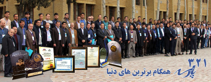 مدرس دوره تعمیرات برد، آموزش تعمیرات و تحلیل بردهای الکترونیکی ، آموزش تعمیرات برد ، آموزش تعمیرات برد در تهران