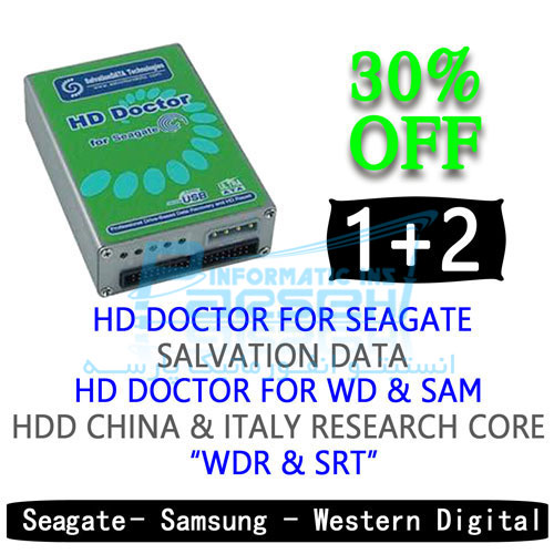 Salvation Data HD Doctor For Seagate & WDR & STR