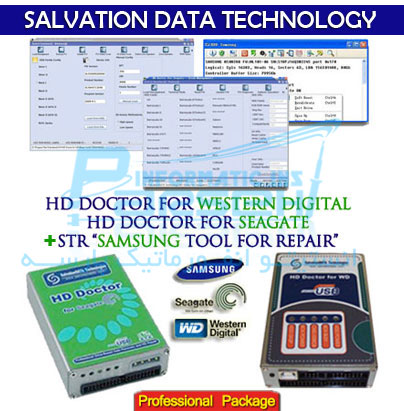 HD DOCTOR FOR SEAGATE & WD + SRT FOR SAMSUNG